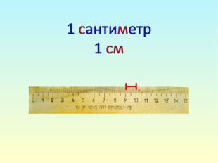 Петерсон Л.Г. Математика. 1 класс. 3 часть. - М.: Издательство «Ювента», 200