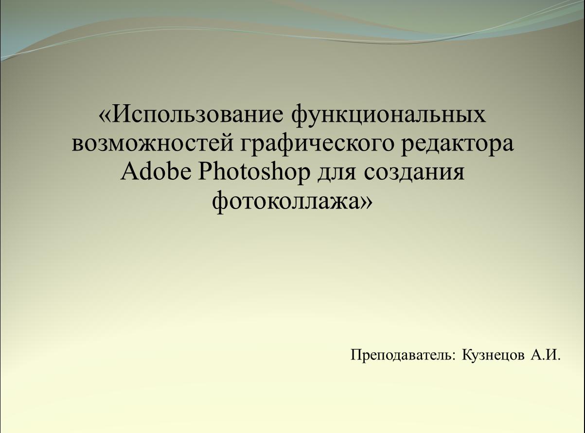 hello_html_49675e45.png