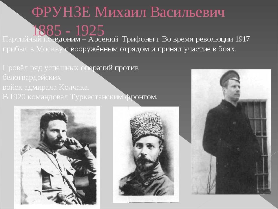 """Урок с презентацией """"Три цвета Гражданской войны. 1918-1922 г.г."""