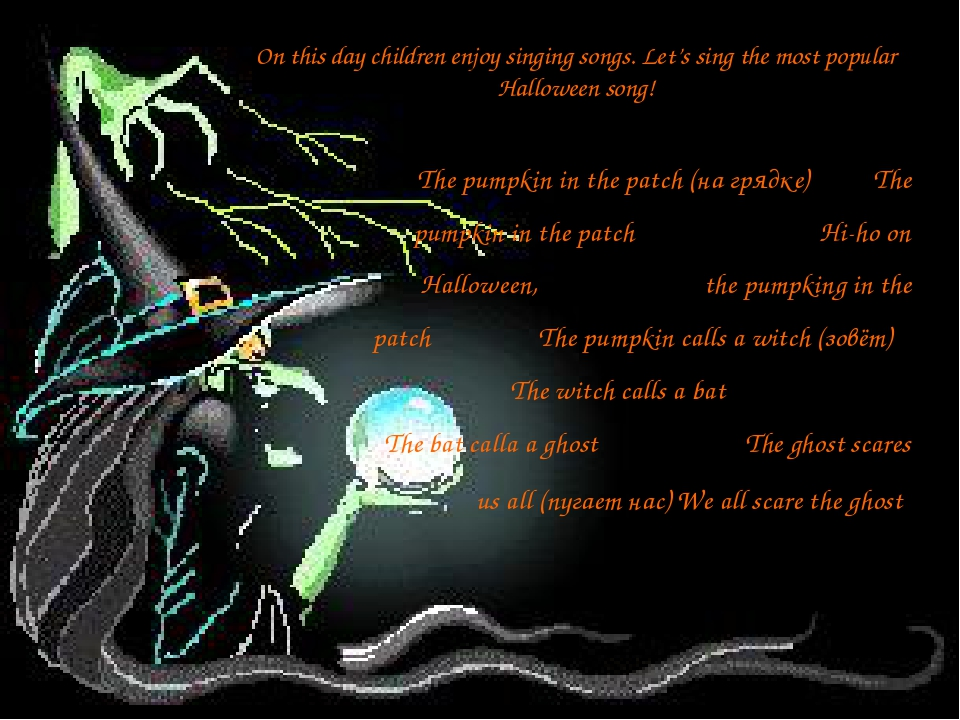 On this day children enjoy singing songs. Let's sing the most popular Hallowe...