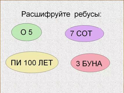hello_html_11eb5024.png