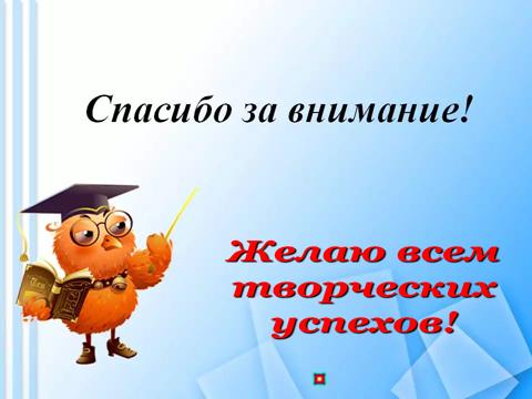 hello_html_m2e3893b1.png
