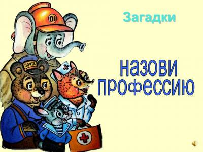 hello_html_4735abc8.jpg