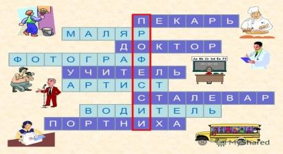hello_html_m7a664981.jpg