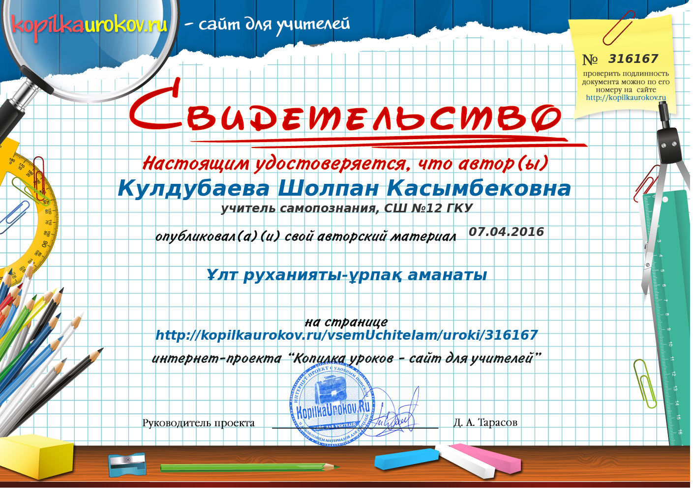 hello_html_m186af3c8.png