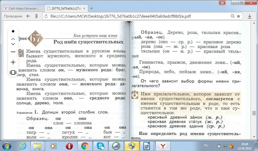 hello_html_2b7dc5c8.png