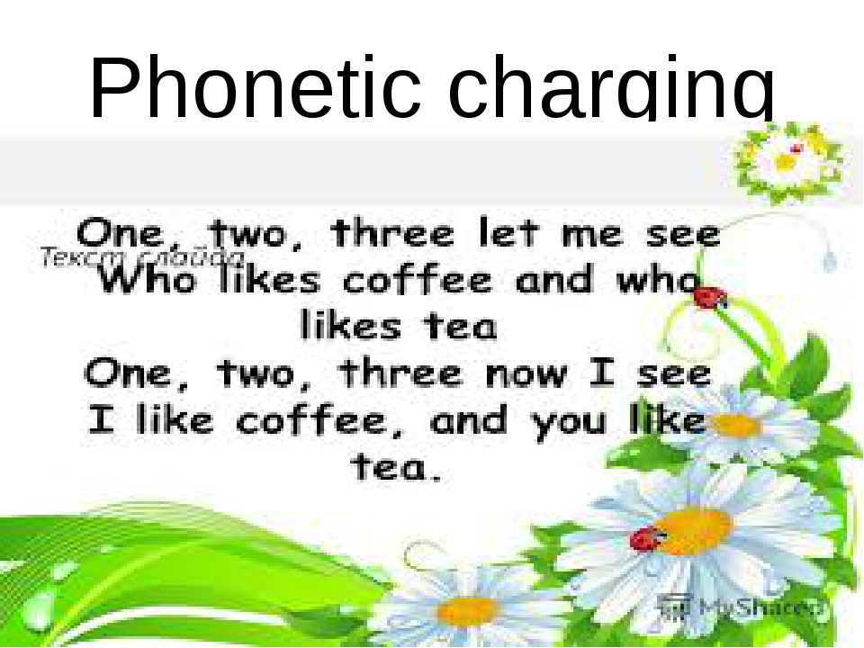 Phonetic charging
