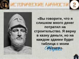 Супруга Зевса, покровительница брака