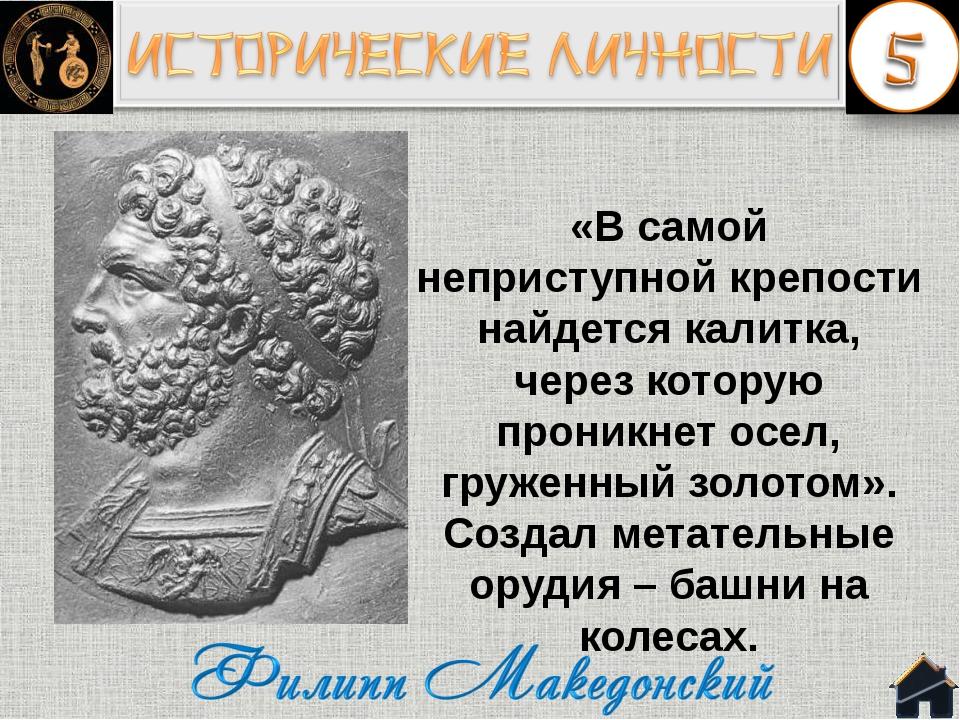 Знаменитый древнегреческий скульптор