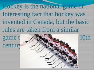 Hockey is the national game of . Interesting fact that hockey was invented in