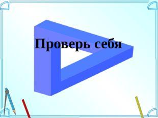 Дано:треугольникАВС;OL,OMиON-перпендикуляры , АВ=9, АС=12 Найти:ВС