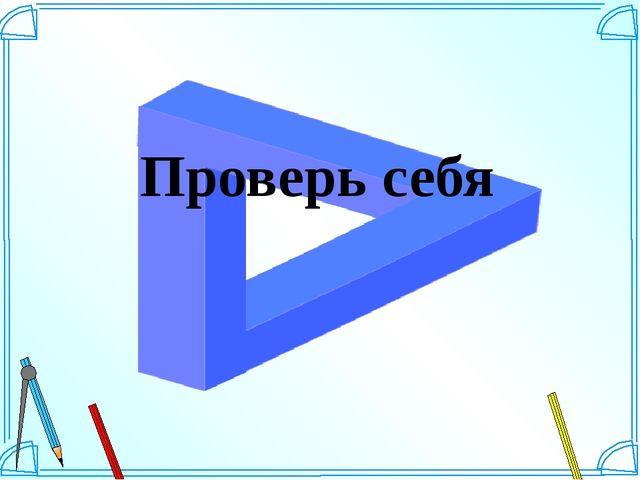 Дано:треугольникАВС;OL,OMиON-перпендикуляры , АВ=9, АС=12 Найти:ВС...