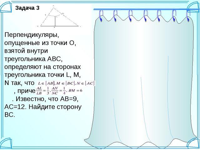 Решение. В прямоугольном треугольнике DCB , поэтому, воспользовавшись формуло...
