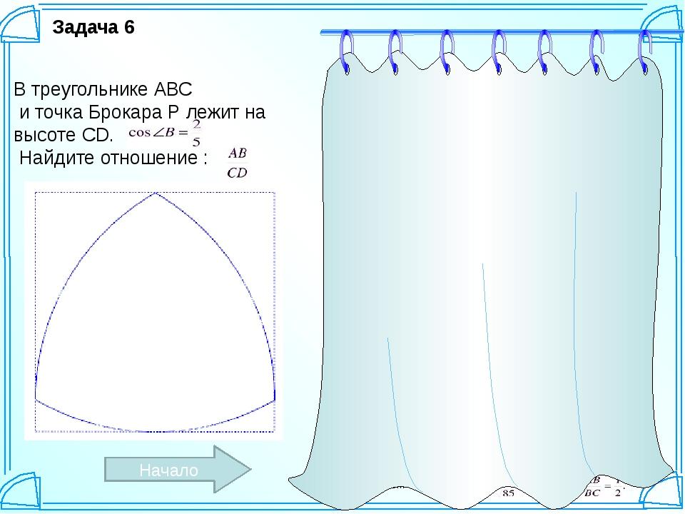 Треугольник, вершинами которого являются основания перпендикуляров, опущенных...