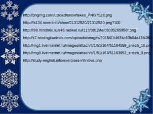 http://pngimg.com/upload/snowflakes_PNG7528.png http://fs134.rover.info/show/