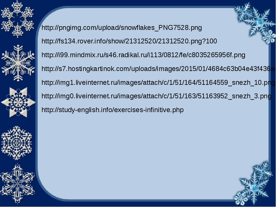 http://pngimg.com/upload/snowflakes_PNG7528.png http://fs134.rover.info/show/...