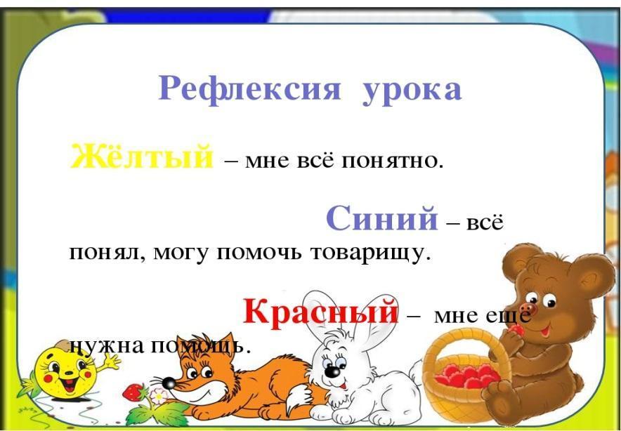 hello_html_m7e5aa2b.jpg