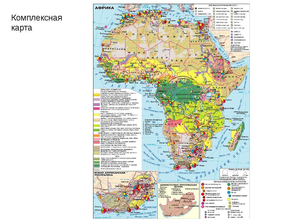Комплексная карта