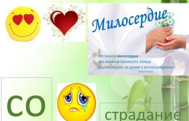 hello_html_m2c0be76a.jpg