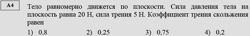 hello_html_m34a5e2eb.png