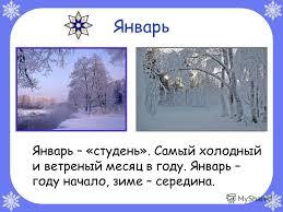 hello_html_m47ad7ca9.jpg