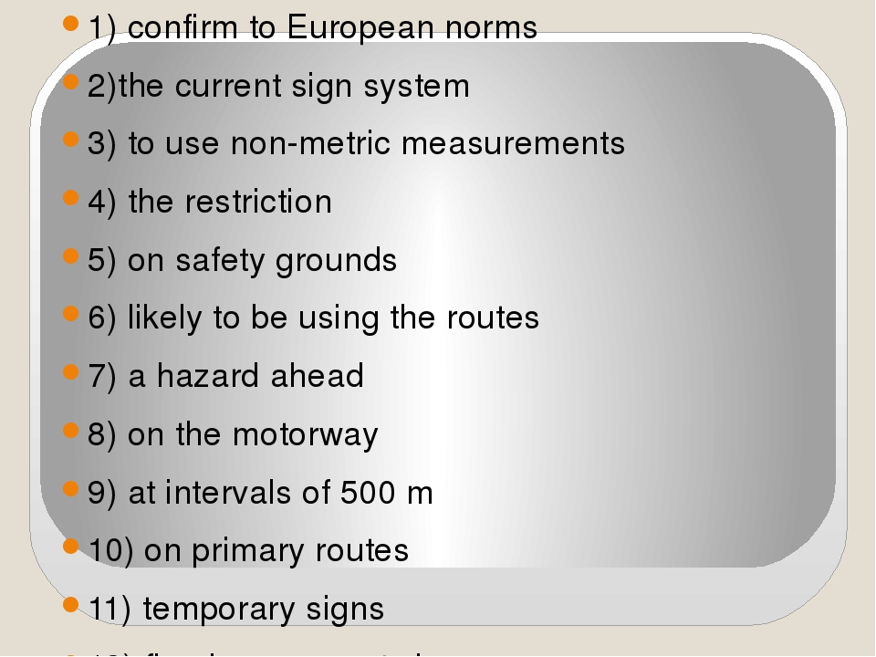 1) confirm to European norms 2)the current sign system 3) to use non-metric m...