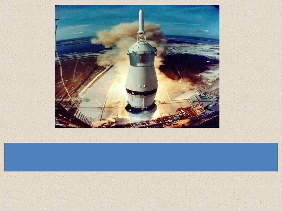 * (ю,Ю)рий (а,А)лексеевич (г,Г)агарин – первый космонавт.