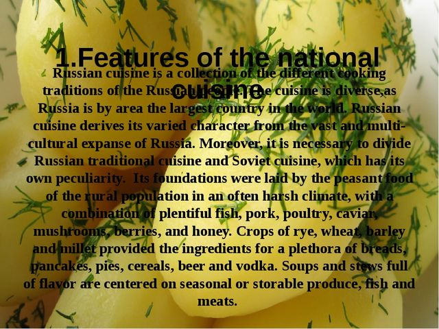 1.Features ofthe national cuisine Russian cuisine is a collection of the di...