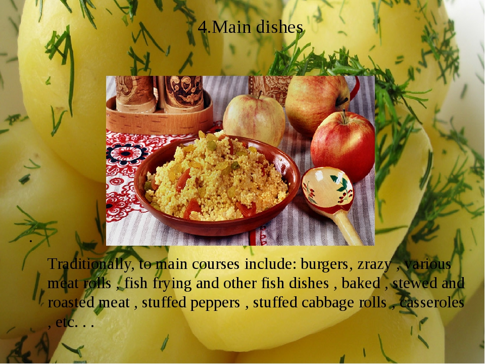 4.Main dishes Traditionally, to main courses include: burgers, zrazy , variou...