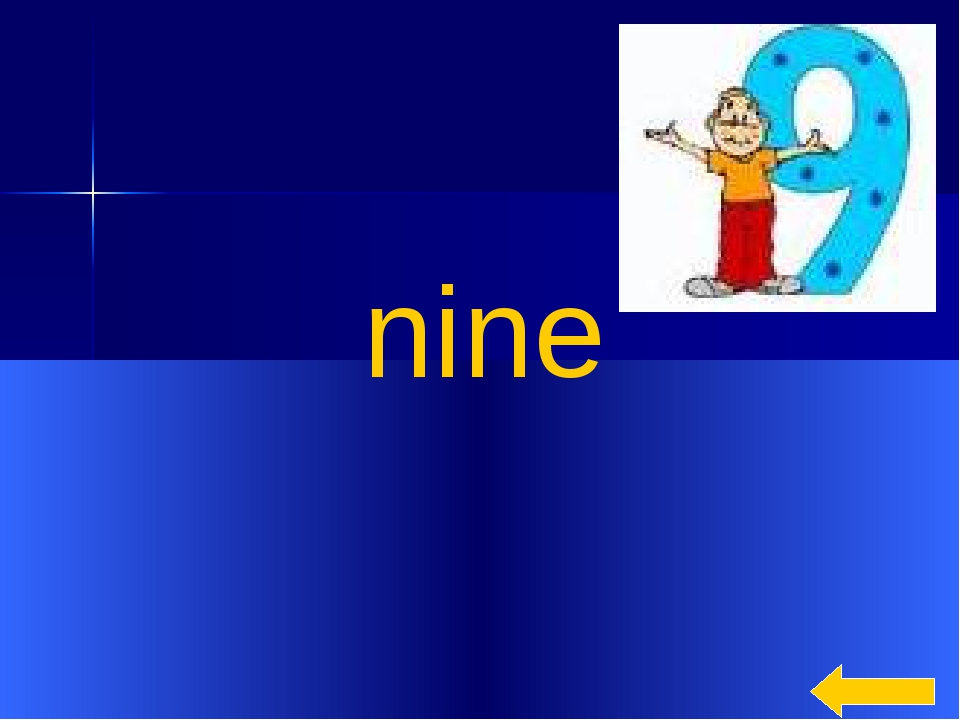 * nine