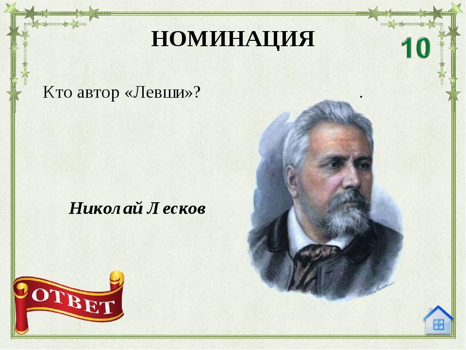 Что разболелось у отставного генерал-майора Булдеева? НОМИНАЦИЯ Зубы