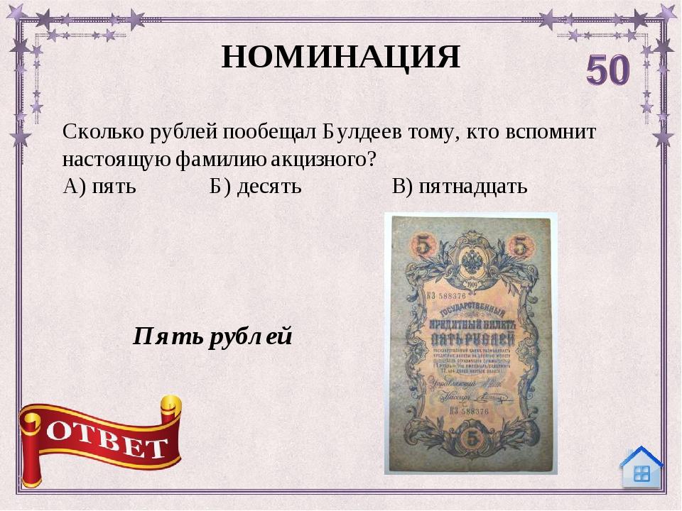 Кто автор строк: «Мороз и солнце; день чудесный!...» НОМИНАЦИЯ А.С. Пушкин