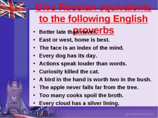 Give Russian equivalents to the following English proverbs Better late than n