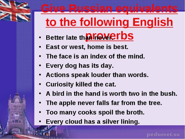 Give Russian equivalents to the following English proverbs Better late than n...