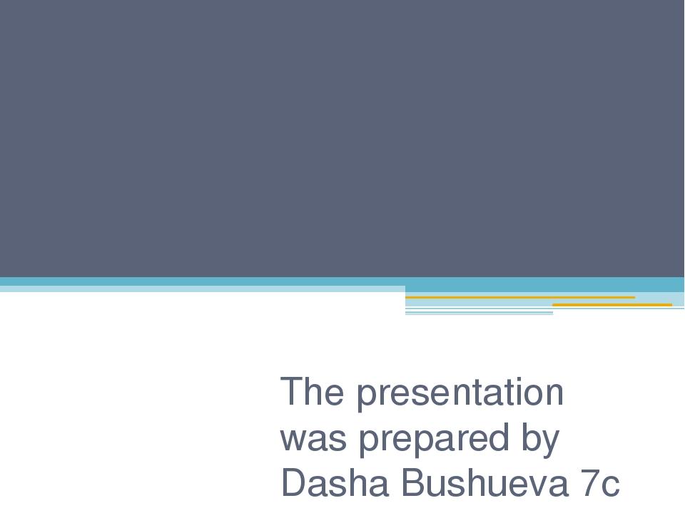 Unusual sports The presentation was prepared by Dasha Bushueva 7c