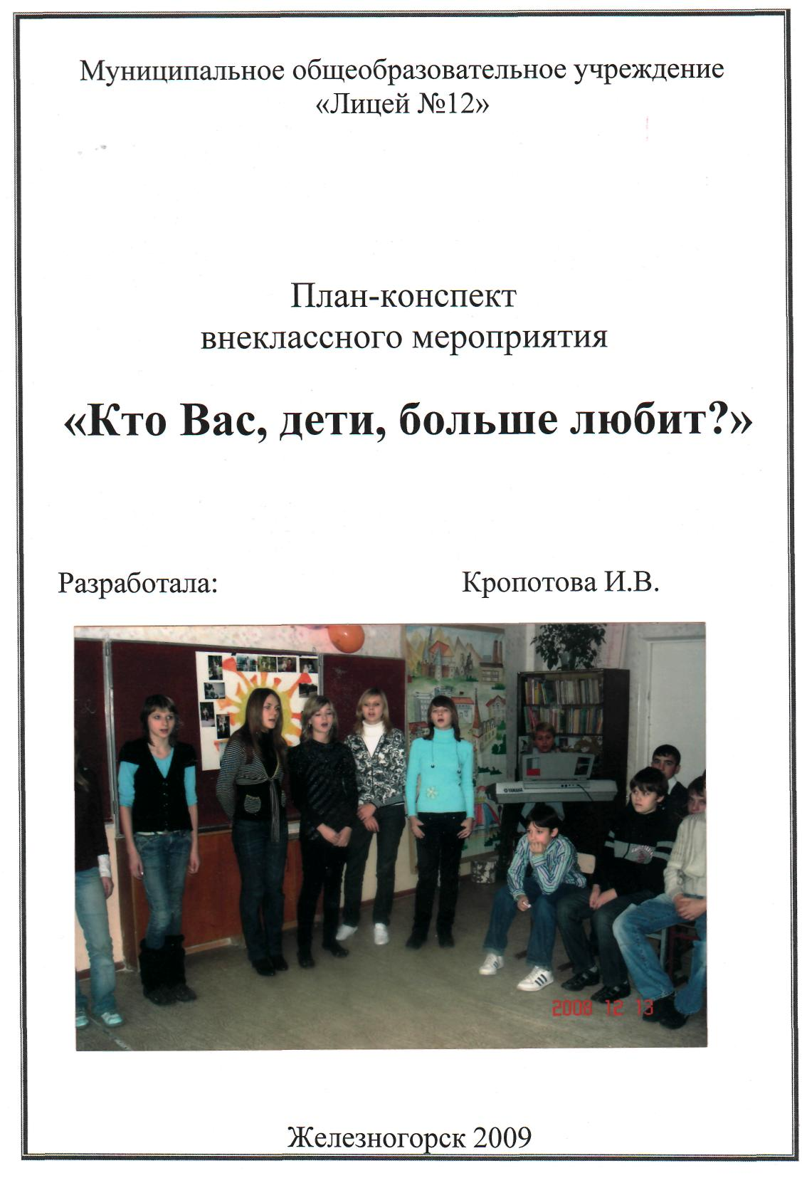 hello_html_62b79e47.jpg