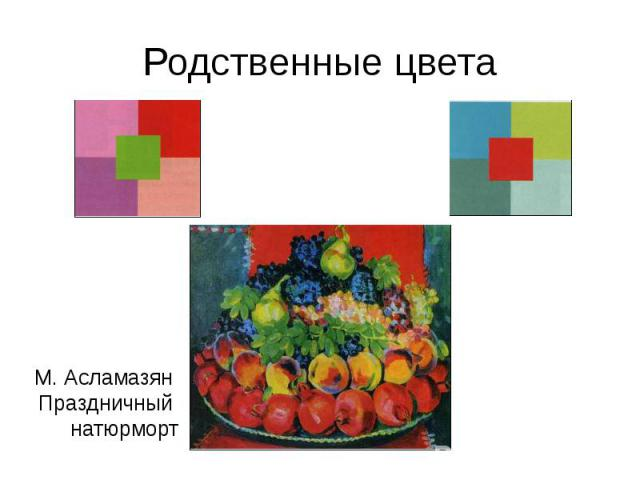 hello_html_m70d182d3.jpg