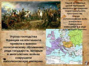 «Опиумные войны» (1839-1842 и 1858-1860), приведшие к страшному национальном