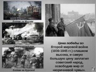 14 мая 1955 года СССР и его восточноевропейские союзники (Польша, Румыния, Ве