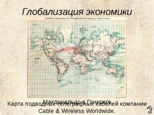 Цветные революции Тюльпановая революция в Киргизии Революция кедров вЛиване