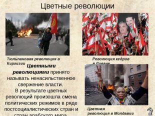 Украина сейчас Киев, Майдан Митинг националистов Донецкая область