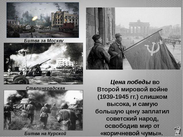 14 мая 1955 года СССР и его восточноевропейские союзники (Польша, Румыния, Ве...