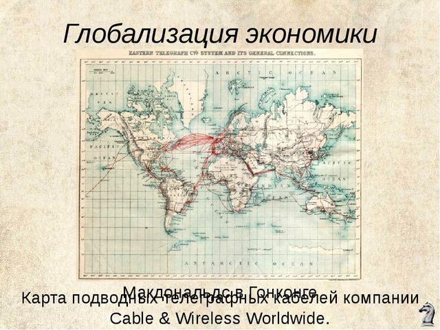Цветные революции Тюльпановая революция в Киргизии Революция кедров вЛиване...