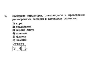 3 4 5