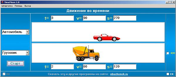 hello_html_49430ed2.jpg
