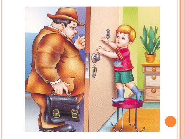 средневековье ситуативная картинка человек звонит в дверь итоге