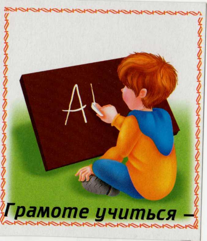 hello_html_6d113449.jpg