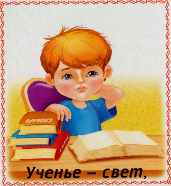 hello_html_m30a3db0a.jpg