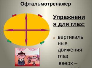 Задача: в квадрате проведены диагонали. 1) Докажите, что при этом он разбивае