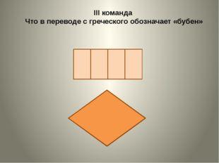 Домашнее задание Подготовка к контрольной работе: вопросы к главе II стр.160;